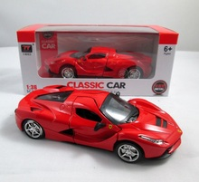 Die cast car model, 1:36, Lafarrari Car Model, Toys Car model, Toys Vehicles 12.5CM