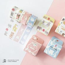 Life Series European Style Decorative Washi Tape Scotch DIY Scrapbooking Masking Craft Tape School Office Supply