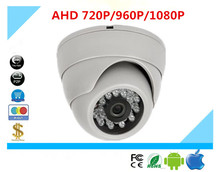 HD 720P 960P 1080P Dome AHD Camera 1MP 1.3MP 2MP CMOS Security Night Vision IR 10m CCTV Camera For AHD DVR Free Shipping