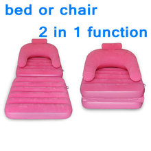 Pink Flocking inflatable sofa bed dual lounger folding pajamas lazy sofa seat,2 in 1 functional foldable beds can be chair too