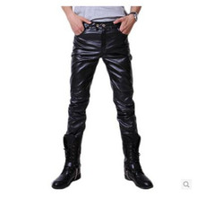 FAVOCENT New Arrival 2017 Men Male Stylish Faux Leather Long Trousers Youth Tight Leisure Pants Plus Top Quality