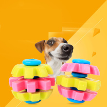 Dog Toy Pet Big dog Cat Rubber tricolor gear ball Chew molar Toy Pet Clean the teeth Products Dog training Accessories Supplies(China)