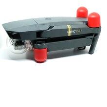 Защита двигателей силиконовая мавик эйр недорого защита от падения желтая спарк собственными силами