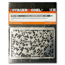 KNL HOBBY Voyager Model TEZ053 Chinese Army Armored Vehicle Digital Camouflage Spray Template (Style 1)