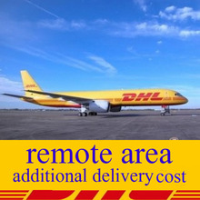 DHL Remote Area Fees, if your City Name or Zip Code check is the remote area, they need add to additional delivery cost