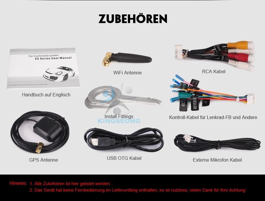 ES7856T-ED25-Accessories