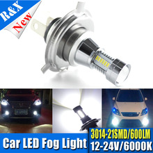2X wholesale auto Headlight H4 21 led 3014 smd high lumens 600LM Car Daytime Driving Head light led bulb lamps DC12V-24V