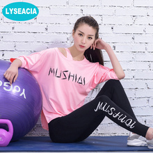 LYSEACIA 3 in 1 Yoga Suit Women Gym Fitness Dance Sportswear Letters Printed Blouse Bra Sports Leggings Women Yoga Sports Suit