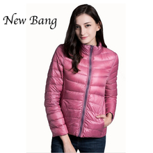 90% Feather Women Ultra Light Down Jacket Double Side Stand Collar Reversible Coat Parks With Carry Bag Plus Size