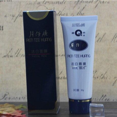 Pien Tze Huang Empress brand white mask 80ml cleansing mask wrinkle nourishing whitening<br>