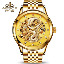 Dragon Collection gold watch men skeleton Stainless steel Automatic mechanical Sapphire  waterproof  watch relogio masculino