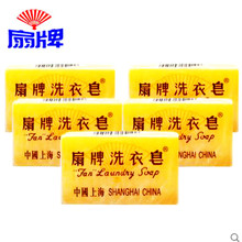 5 PCS/LOT 150G EACH Shanghai Laundry BAR Soap WHITENING CLEANING Tools Accessories(China)