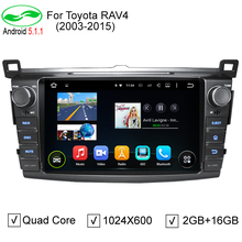 Pure Android 5.1.1 Car PC for Toyota RAV4 2013-2015 RAV 4 Auto DVD Player With Radio GPS Navigation 4G WiFi DVR OBD Bluetooth