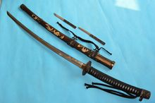 RARE OLD JAPANESE LONG SWORD SAMURAI KATANA SIGNED DAMASCUS STEEL BLADE COPPER SCABBARD W BELLE