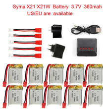 Syma X21 / X21w drone battery RC Quadcopter Spare Parts Accessories 3.7V 380mAh Battery and Charger 5-1 Cable(China)