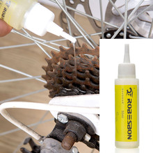 ROBESBON 50ml Bike Bicycle Chain Special Lube Lubricating Oil Cycling Cleaner Easy Use Accessories(China)