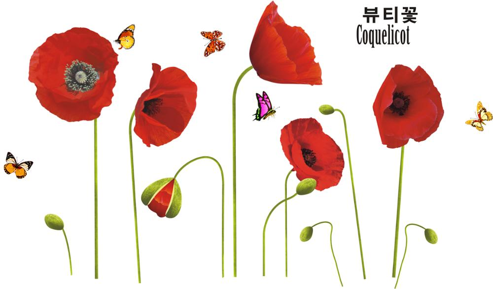50x70cm Corn poppy flower butterfly DIY Wall Stickers Nursery Kids Room Wall Decals wall paper Art Room Decor wedding gift(China (Mainland))
