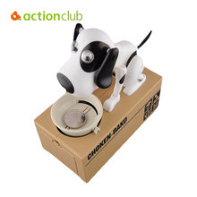 Actionclub Mechanical Adorable Kid Coin Bank Saving Box Catoon Puppy Hungry Robotic Dog Money Box Collection Piggy Bank(China)