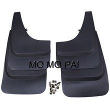 Car Mud Guards Flaps fit for 04-14 FORD F150 Fender Flares Front & Rear Guard MUDGUARDS MO MO PAI(China)