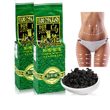Gree Food Oil Cut Black Oolong  Chinese Weight Loss Tea Scraper Cellulite Slimming Whitening Beauty Black Tieguanyin Oolong Tea