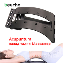 Beurha Multi-Level Back Massage Waist Lumbar Massager Back Stretching Device Correct Cervical Vertebra Lumbar Traction Device(China)