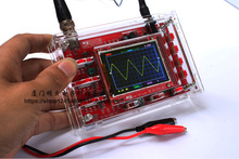 Diy Oscilloscope production kit new version DSO138 spare parts diy kit STM32 Oscilloscope shell Electronic training instrument