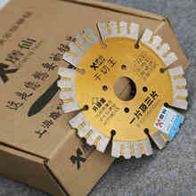 dry cutting diamond saw blade cutting sheet material ceramic tile wall marble piece slotted For Cutting Concrete Granite etc(China)