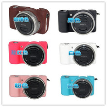 Free Shipping Black Soft Silicone Rubber Camera Protective Body Cover Case Skin for Sony Alpha A5100 A5000 16-50mm in 8 Colors