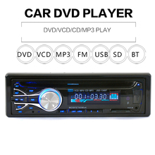 Car DVD Player A2DP Bluetooth Auto Multimedia Player 1 Din Audio Player DIVX DVD VCD CD USB MP3 MP4 Remote Control(China)