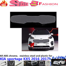 Car body cover protection detector stainless steel trim Front up Grid Grill Grille Around 1pcs For Kia Sportage KX5 2016 2017