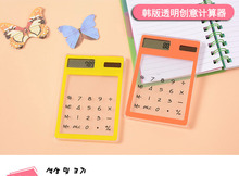 1PC Portable Solar Card Calculator Mini Transparent Powered 8 Digit Electronic Calculator with Big Button Scientific Calculator