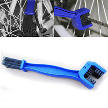 Plastic Cycling Motorcycle Bicycle Chain Cleaning Dirt Rust Brush Maintenance Tools