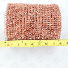 length 20m, 1000G,width 7.5cm Copper Mesh for distillation,Pure Copper Packing, ,wire diameter 0.15mm(China)