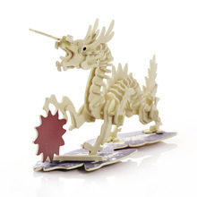3D Simulation Model Wooden Jigsaw Puzzle Animal Dragon Children's Educational Toys 3d Wooden Puzzles For Children