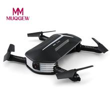 MUQGEW Brand Toys H37 Mini Baby Elfie RC Helicopters 2.4G WIFI FPV 720P HD Camera With Altitude Hold 6 Axis 4CH RC Quadcopter(China)