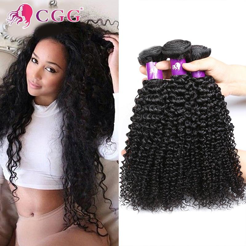 Peruvian Virgin Hair Kinky Curly 4 Bundles 8A Kinky Curly Hair Weave Unprocessed Human Hair Extensions Cheap Peruvian Curly Hair<br><br>Aliexpress