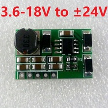 5V 6V 9V 12V 15V 18V to +24V/-24V DC DC Step up Boost Converter Positive negative Dual Voltage Power supply Module