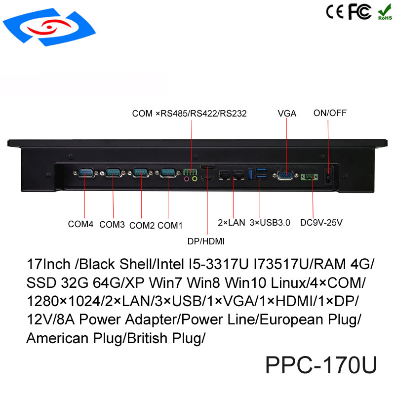 PPC-170U-4