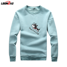LiSENBAO 2017 New Spring and Autumn fashion Slim Fit High Quality casual cotton tracksuit mens hoodies men sweatshirt Y25(China)