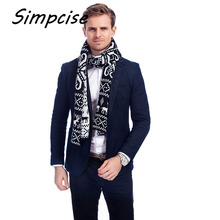 [Simpcise]2017 Hot winter luxury Brand Big Scarf Men Long Neck Warm Acrylic Scarves Bufanda scarf Knitting Holiday gift A3A18948(China)