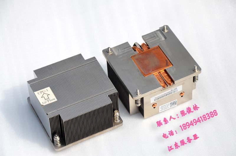 for DELL server C2100 CPU heatsink X58 1366 2U 02HN6G<br>