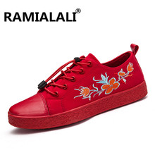 Ramialali Men British Style Skateboarding Shoes Male Pu Leather Sneakers Superstar Training Sports Shoes Tenis Masculino(China)