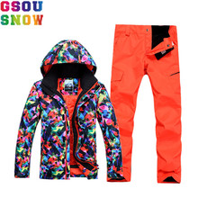 GSOU SNOW Brand Ski Suit Men Ski Jacket Pants Winter Mountain Skiing Suit Waterproof Snowboard Sets Male Outdoor Sport Clothing(China)