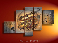 Yellow Modern Gold Artwork China Dragon Oil Painting On Canvas Abstract 5 Panel Art Sets Home Decor Wall Picture For Living Room