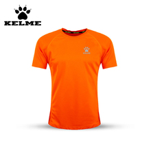 KELME 2016 Sport Brand Outdoor Soccer Jersey Men Summer Football Jerseys Football Tennis Breathable Quick Dry Sports Clothing 06(China)