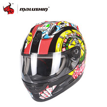 MALUSHUN Men Moto Helmet Flip Up Motorcycle Helmet Full Face Racing Helmets Capacete Casque Personality Motocross Helmet(China)