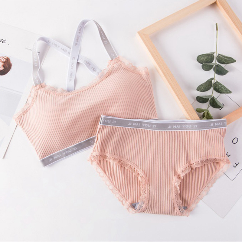 Women Letter Lounge Underwear Comfortable Wireless Loungewear Lingerie Bra Set Cotton Bras Sets W2