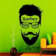 Specialized Barber Man Head Wall Decals Home Rooms Art Fashion Decor Wall Sticker Cool Wall Mural Wall Stickers Barbershop T-6(China)