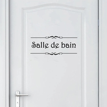 Porte Salle de bain et Toilettes Wall Sticker French Bathroom Toilet Door Wallpaper Mural Decals Vinyl Wall Sticker Home Decor(China)