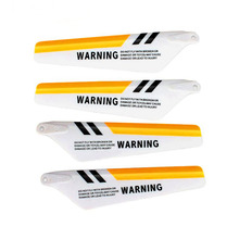 4pcs/set NEW hot for SYMA S107G RC Helicopter toys accessories S107C Main Blade Prolellers Spare Parts free shipping